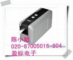 广州市盈标 兄弟标签机 PT-2430PCz