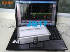 安利量子弱磁场共振分析仪