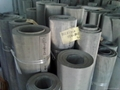 stainless steel weave wire netting
