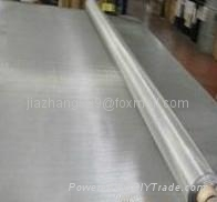 316L paper pulp filter cloth 400 meshes wire mesh  3
