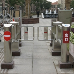 Swing barrier gate