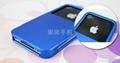 iPhone 铝合金手机壳