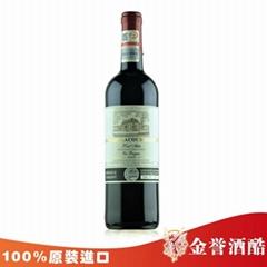 法国进口罗菲尔公爵干红葡萄酒