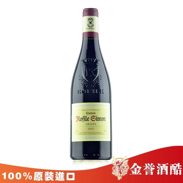 法国罗菲尔西蒙2007干红葡萄酒 1