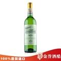 法国进口罗菲尔2010干白葡萄