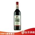 澳大利亚进口兰堡磨坊色拉子干红葡萄酒 1