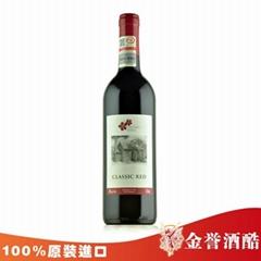 澳大利亚进口兰堡磨坊色拉子干红葡萄酒