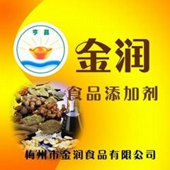 梅州市金润食品有限公司
