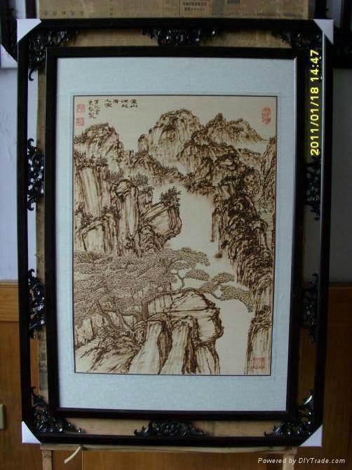 山水烙画 1