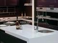 kitchen cabinet- modern and elaborately designed 5