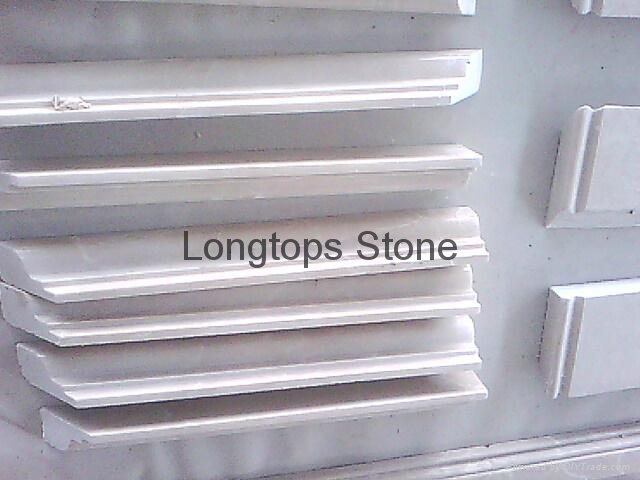 Marble One Double Step Chair Rail Trim Moulding 1