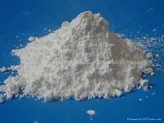 basic zinc carbonate for animal feeds