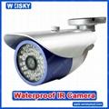 """SC-Q4: 1/3"""" Sony Effio-E 673 CCD 650TVL"""