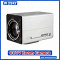 "35X Color Zoom Camera/1/4"" SONY Ex-view"