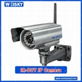 Weisky Wireless WIFI Bullet IP camera