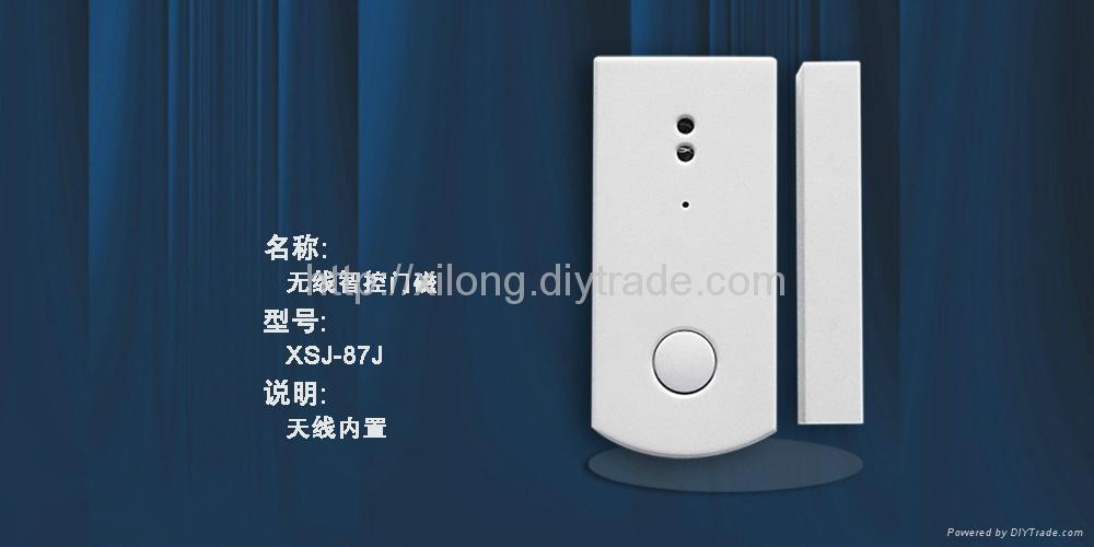 Wireless intelligent emrgency door sensor 5