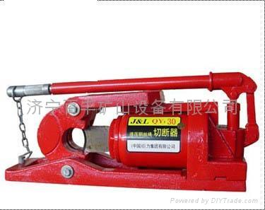 QY48液压钢丝绳切断器刀片 4
