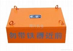 RCYB懸挂式永磁除鐵器