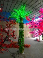 LED葵掌樹燈