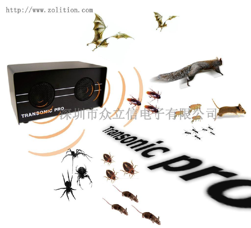 Transonic pro pest repeller 1