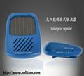 户外太阳能便携式驱虫器