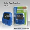 Solar pest repeller 4
