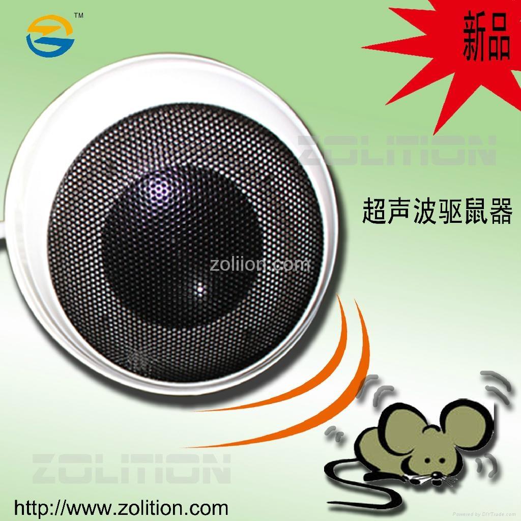 超声波单音箱驱鼠器 1