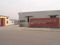 JINAN QIDONG MACHINE CO.,LTD
