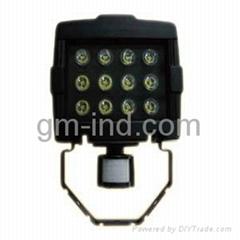 PIR LED flood lamp