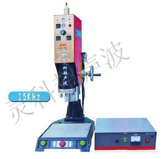 武汉灵科超声波设备 1