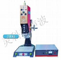 武汉灵科超声波设备