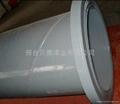 epoxy zinc-rich primer 1