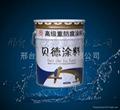 epoxy zinc-rich primer 2