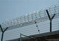 High Quality Security Fence
