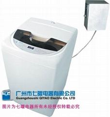 自助投币洗衣机