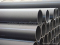 High density polyethylene pipe 2