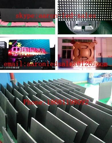 勤上光電超薄超輕壓鑄鋁舞臺租賃LED顯示屏 1
