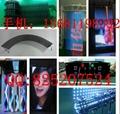 勤上光電創意LED捲簾顯示屏(