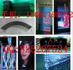 勤上光电创意LED卷帘显示屏(软幕