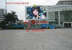 Kingsun PH16 full color outdoor LED display