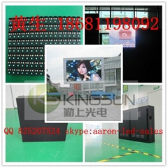 Kingsun PH25 full color outdoor LED display