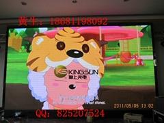 Kingsun PH5 full color indoor LED display screen