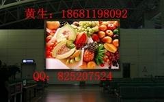Kingsun PH7.62 full color indoor LED display screen