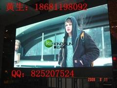 Kingsun PH8 full color indoor LED display screen