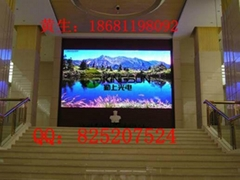 Kingsun PH10 full color indoor LED display screen
