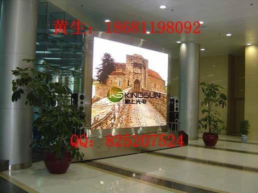 Kingsun PH12 full color indoor LED display screen 1