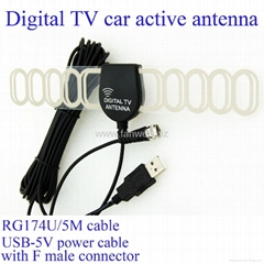 DVB TV car active antenna with 12V power with USB-F connector with RG174U/5m