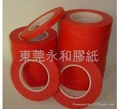 Dongguan adhesive tape