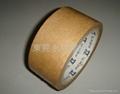 Dongguan adhesive tape 2