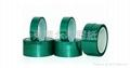 Dongguan adhesive tape 3